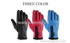 ROCKBROS Warm Bike Glove