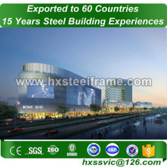 pre fab metal building and steel building construction outdoor to Mali market