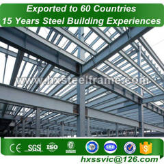 prefab business buildings and modular commercial buildings china good selling