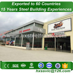 prefab workshop and Industrial Structural Steel Workshop ISO standard