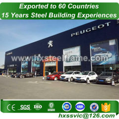steel frame warehouse and steel structure warehouse good price at Kabul area