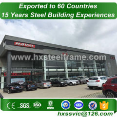 40x30 steel building and prefab steel buildings with ISO provide to Sweden