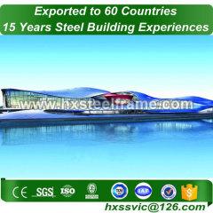 40x40 steel building and prefab steel buildings ISO9001 sale to Dhaka
