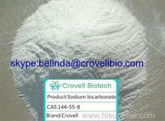 Factory directly supply Sodium Bicarbonate CAS 144-55-8