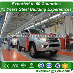 steel warehouse buildings and Prefab steel warehouse ISO9001 accurately made