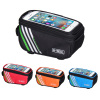 Bike Frame Front Tube 5.0 inch Touch Screen Bag