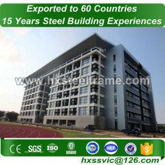 welding structural steel for metal retail building construction sale to Paris