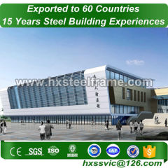 star pre engineered metal buildings and metal building structure CE certified
