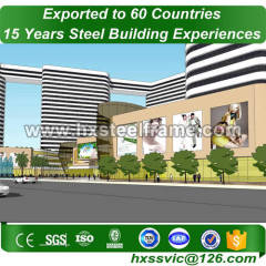 Pre-engineered Steel Frame and Heavy Steel Frame Fabrication sale to La Paz