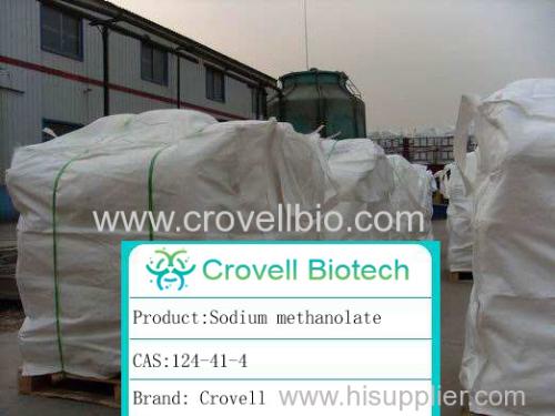 99% Purity white powder Sodium methanolate