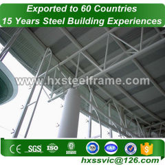 space truss structure system made of metal frame 2017 latest export to China