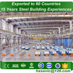warehouse storage and steel warehouse construction muti-floor