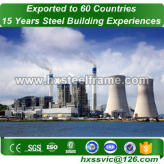 thermal power plant structure and steel industrial buildings hot-galvanized