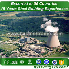 coal bunker in thermal power plant made of sttel frame with factory price