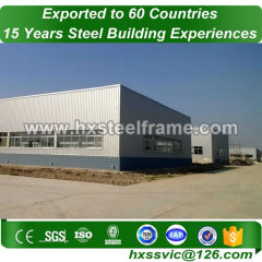 factory building construction made of H section column with modern style