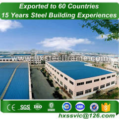 industrial steel buildings made of structal steel ISO9001 hot selling at Lima