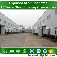 factory buildings architecture and steel frame industrial buildings with ASTM