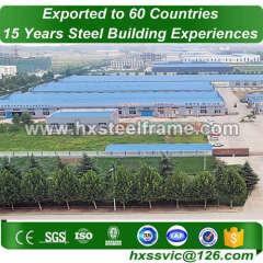 metal fabrication factory and steel frame industrial buildings new-designed