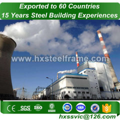 modern factory buildings and steel frame industrial buildings with frame