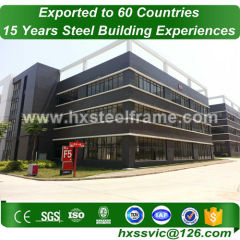 prefabricated schools made of steel frame bh top quality sale to America