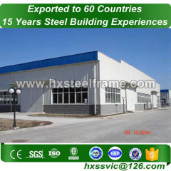steel factory buildings and industrial steel construction ISO9001 nice cut