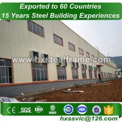 steel frame factory building and industrial steel construction with ISO