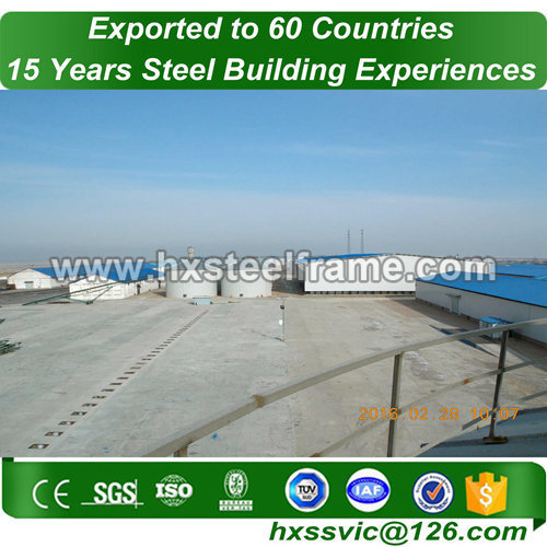 agricultural steel buildings made of connection of steel structure with ASTM