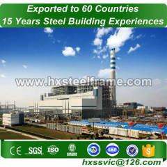 industrial storage buildings and industrial steel structures lightweight