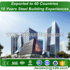 steel frame buildings made of prefab steel AWS welding sell well in Nicosia
