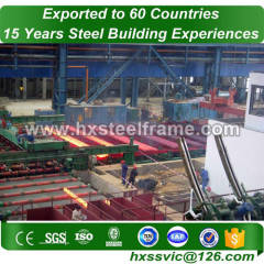 commercial storage buildings made of steel struture well selling sale to Macau