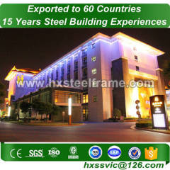 pre engineered steel buildings made of steel structural members ATSM standard