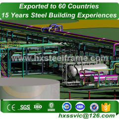 industrial steel construction and Industrial steel frame hot Sell at Mali area