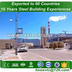 Industrial OEM Metal Fabrication building made of built up steel recyclable