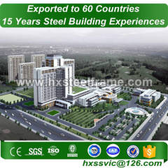 architecture commercial building made of structural stee with ASTM material