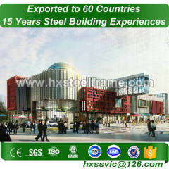comercial building made of metal frame material rust proof to Lima market