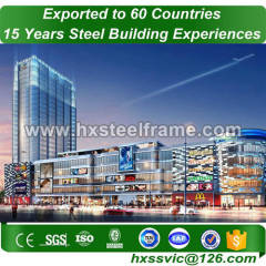 peb structure and prefabricated steel structures sale to Eritrea
