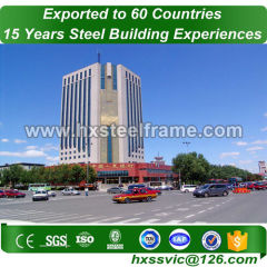 post frame metal buildings and custom metal buildings hot Sell sale to Sofia