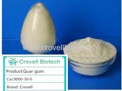 Guar gum supplier Cas:9004-32-4 supplier Guar gum cas No.:9004-32-4 distributor