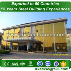 commercial building kits made of steel fame with S355JR steel sale to Cameroon