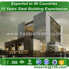 commercial office building and commercial steel buildings pre-made