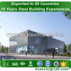 metals building products and pre engineered steel building of multi storey