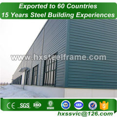 small farm buildings and steel agricultural buildings rust proof sale to UAE