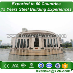 all metal buildings made of structure of steel cost-saving sale to Mbabane