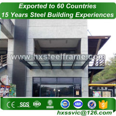 metal building materials made of steel frame bh of New design at UAE area