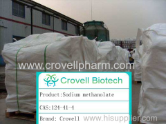 Sodium methanolate 124-41-4 Sodium methanolate 124-41-4