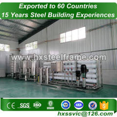 steel framing material and steel structure fabrication to Rome market