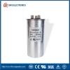 CBB65 air conditioner capacitor