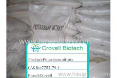 Hot sale Potassium nitrate (Industrial grade) Cas7757-79-1 supplier
