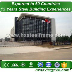 steel struture and steel structure fabrication provide to West of Africa