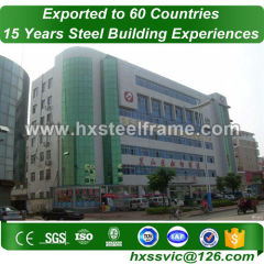 40x60 steel building made of steel frame bh ASTM verified to Bhutan market